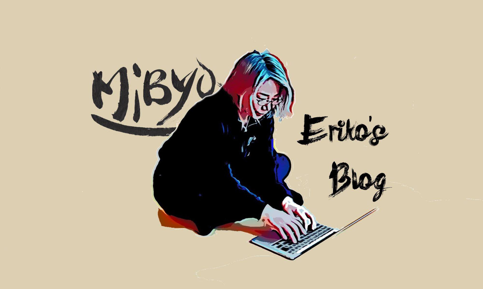 Mibyo's Japanese Blog